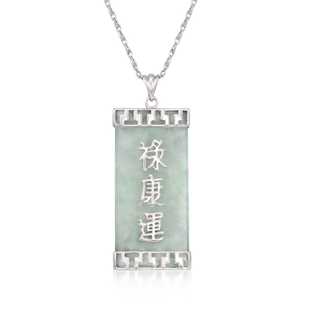 Green Jade Chinese Symbol Pendant Necklace In Sterling Silver 18