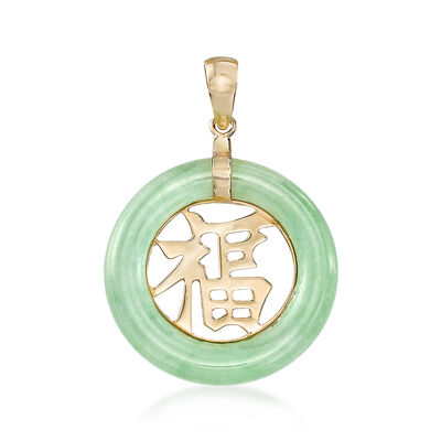 "Green Jadeite Jade ""Blessing"" Chinese Fu Symbol Circle Pendant in 14kt Yellow Gold"