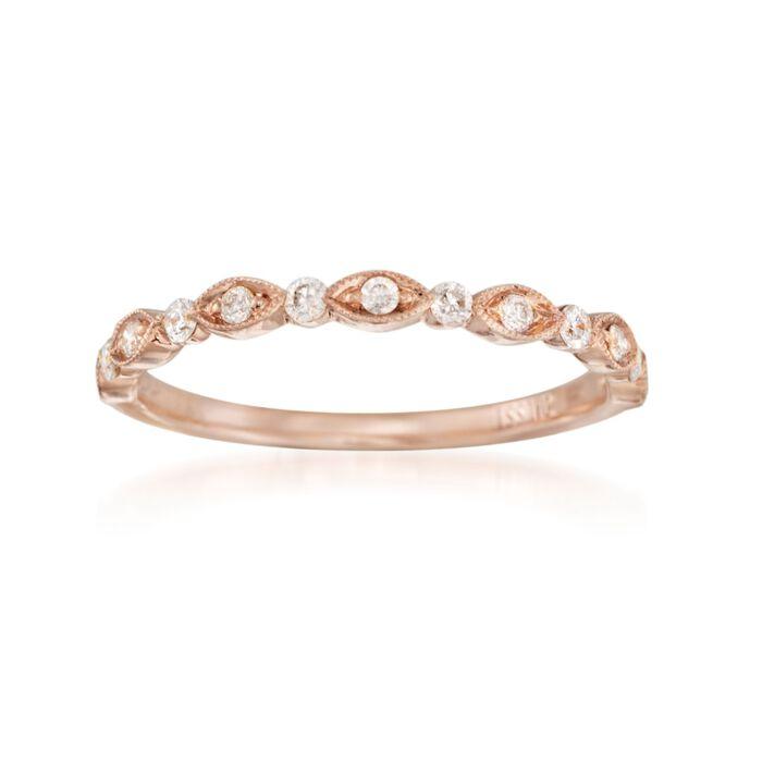 Henri Daussi .20 ct. t.w. Diamond Wedding Ring in 18kt Rose Gold, , default
