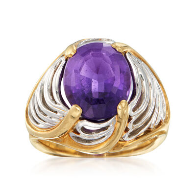 C. 1980 Vintage 3.55 Carat Amethyst Scalloped Ring in Platinum and 18kt Yellow Gold, , default