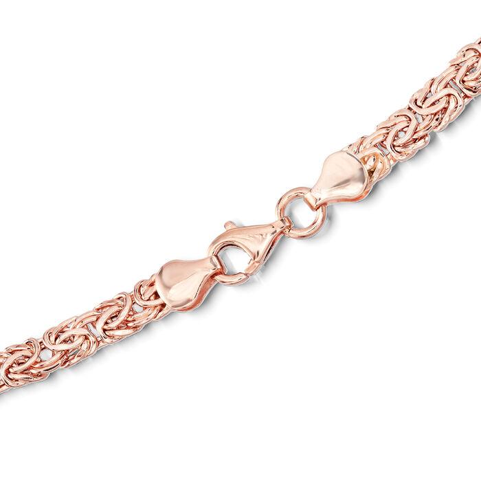 14kt Rose Gold Small Byzantine Necklace