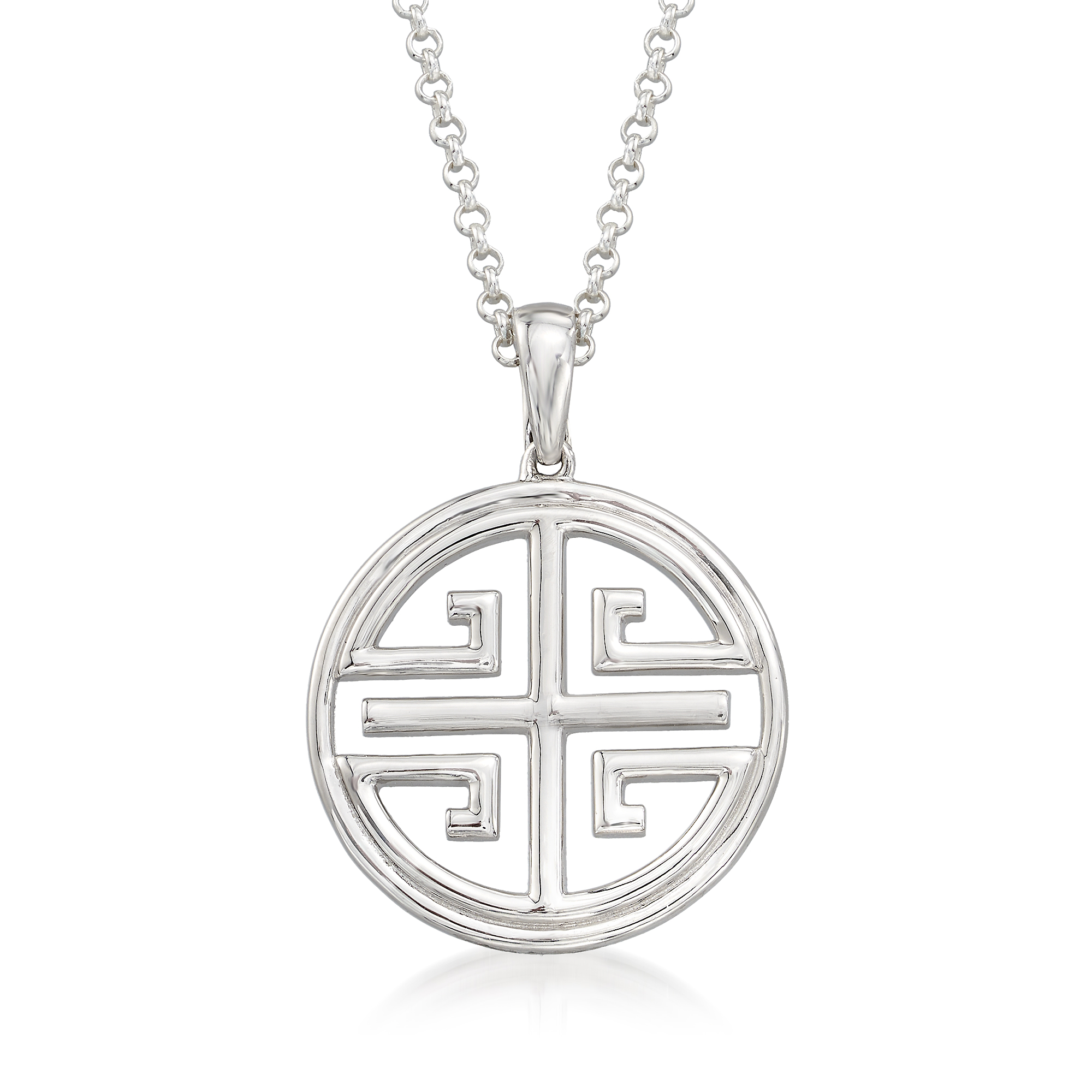 1 1//16 inch Tall Sterling Silver Chinese Character for Honesty Pendant
